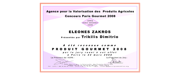 AVPA Gourmet products Eleones Zakros Olivenöl