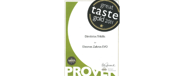 Great Taste Award2011 for Eleones Zakros Olive Oil