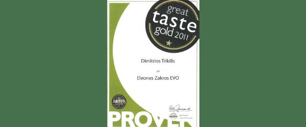 Great Taste Award 2011 για το Ελαιόλαδο Ζάκρος Ελαιόλαδο