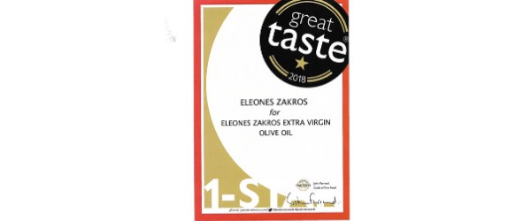 Great Taste Award 2018 winner Eleones Zakros Olive Oil