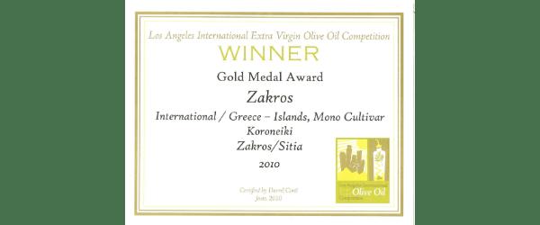 Los Angeles-Olive Oil Award Gold Medaille für Eleones Zakros
