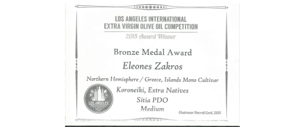 Los Angeles Olive Oil Competition 2015 Award Winning Eleones Zakros
