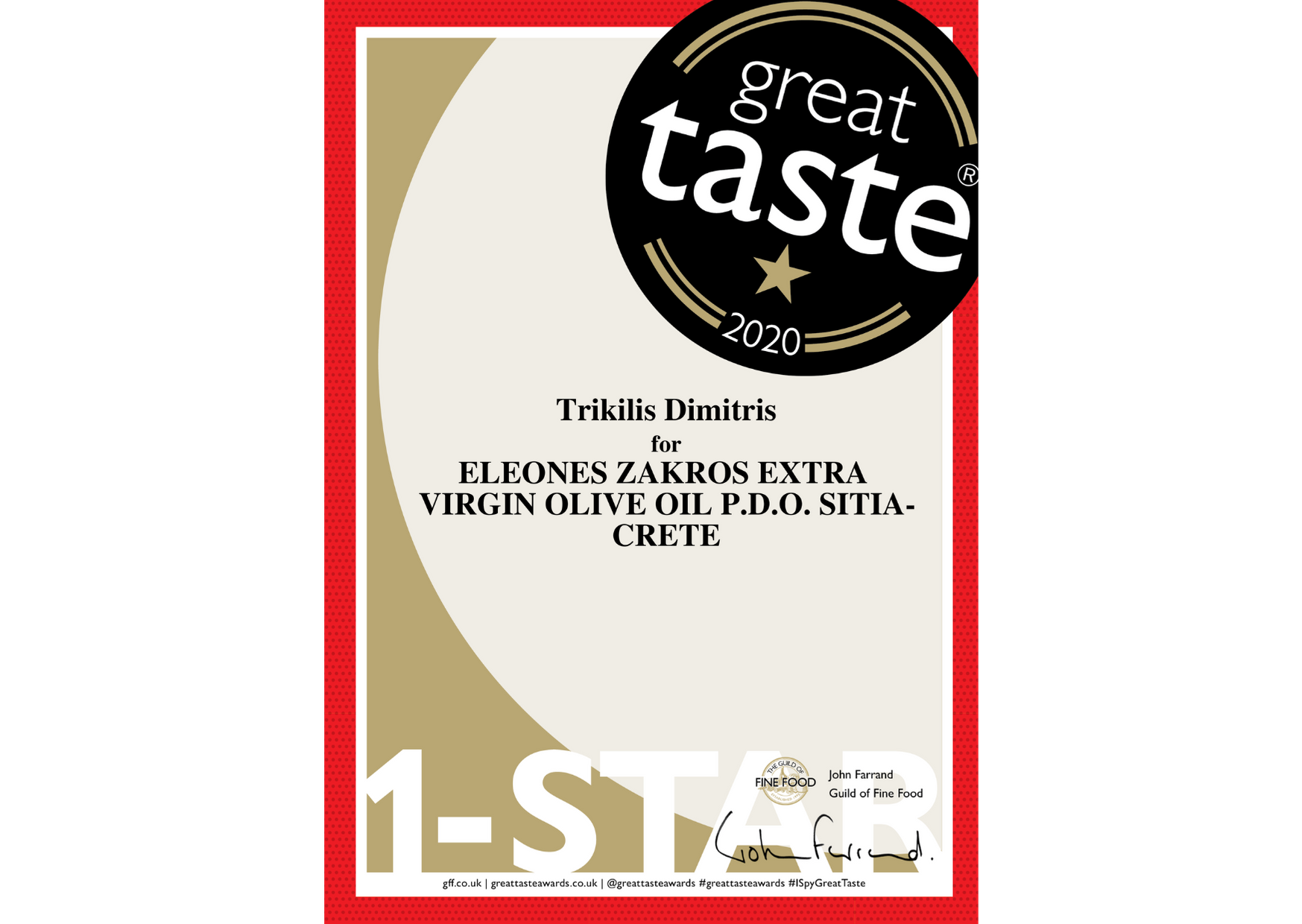 ELEONES ZAKROS WINNER GREAT TASTE AWARD-2020